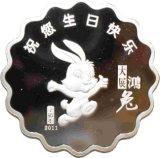 Mooncakeの形の純粋な銀製のめっきの硬貨