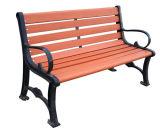 목제 플라스틱 합성 의자