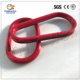 赤い塗られた鍛造材鋼鉄合金のマスターリンク