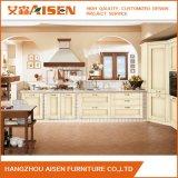 贅沢なホーム純木の台所家具の現代食器棚