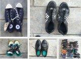 Дешевые используемые ботинки для сбывания