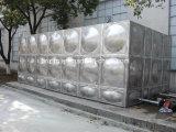 El tanque de agua del acero inoxidable con la unidad de refrigeración