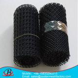 プラスチック溝フィルター網