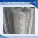 Связанная нержавеющей сталью ячеистая сеть
