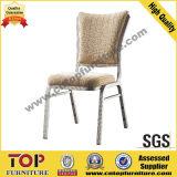 فندق ظهر تصميم ألومنيوم يكدّر مأدبة يتعشّى كرسي تثبيت