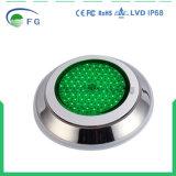 18Wは容易なインストールとの赤くか緑または青LEDの水中照明を選抜する
