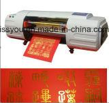 Машина горячей фольги цифров давления золочения внезапного диска соединенная штемпелюя (WS)