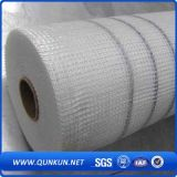 Pantallas de la alta calidad y del aluminio para la venta
