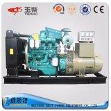 générateur électrique de moteur diesel de 60kw 75kVA Yuchai