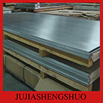 Plaque laminée à chaud de l'acier inoxydable 304