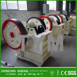 Fornecedor quente de China do triturador de maxila da pedra da maquinaria da venda