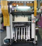 Автоматическая фольга штемпелюя Die-Cutting машину (TYML-780A)