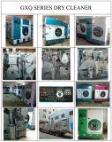 Machine propre sèche