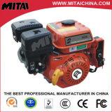 販売のための5.5HPモーターエンジン