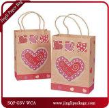 模造されたショッピング・バッグの昇進のギフトはクラフトのショッピング・バッグを袋に入れる