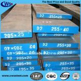 冷たい作業型の鋼板1.2379のために最上質