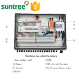 Solay 시스템을%s 점화 보호를 가진 태양 DC 접속점 상자 DC1000W