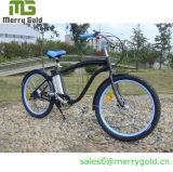 ペダルは大人のための電気バイクを助けた