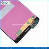 ソニーXperia Z3 D6603 LCDスクリーンアセンブリのための元の携帯電話LCDスクリーン