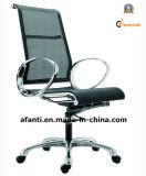 Presidenza moderna di cuoio di alluminio ergonomica del personale (RFT-B22)