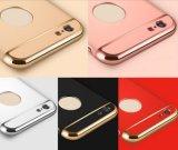 2016新しいiPhone 7、iPhone 7プラスの熱い販売法の携帯電話のパソコンの箱は着く