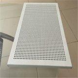 ドア(HR561)のためのアルミニウム蜜蜂の巣コア