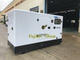 ¡Calidad excelente! Generador diesel japonés silencioso de Yanmar