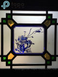 Предварительное покрыванное стекло стекла/Маньчурия Windows с китайским типом (S-MW)