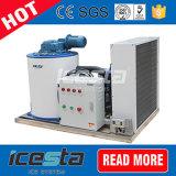 [إيسستا] صغيرة [0.5ت]/يوم تجاريّة جليد رقاقة آلة