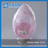 99.9%エルビウムの酸化物の粉12061-16-4