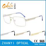 Blocco per grafici di titanio di vetro ottici di Eyewear del monocolo del Pieno-Blocco per grafici di alta qualità (9404)