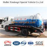 7.8cbm 흡입 하수구 트럭 새로운 디자인
