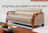 Самомоднейшая софа кожи офисной мебели с деревянным основанием (SF-6089)