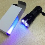 21 LED UVFlashlight Ultraviolet 395nm Blacklight Torch Lamp