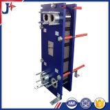 Cambiador de calor de la placa plana de Laval H7/H10/Jwp-26/Jwp-36/Ma30-M/Ma30-S/Ms6/Ms10/Ms15 de la alfa para la central eléctrica