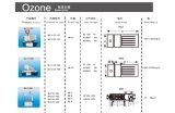 Parti componenti personalizzate del generatore dell'ozono del depuratore di acqua dell'aria