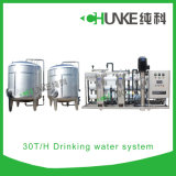 Sistema de filtro de água do sistema RO 30 Tph industrial automático