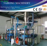 Máquina del pulverizador del LDPE del reciclaje inútil