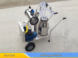Machine de traite mobile de position (machine de traite de piston de machine de traite de vide)