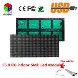 F5.0 실내 SMD 빨간 모듈 64X32 점, 크기는 Hub08 일정한 전압에 의하여 검사하는 1/16년에 488X244mm이다