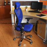 Стула сетки изготовления стула офиса стул менеджера самомоднейшего 0Nисполнительный
