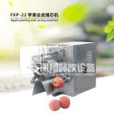 Apple électrique Peeler/écaillement d'Apple et machine creusante