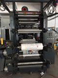 多色刷りの工場価格の高速Flexoの印字機