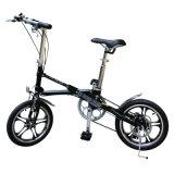 Eine Sekunde 16 Zoll-faltendes Fahrrad mit 7 Geschwindigkeit