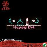 Eid 축제를 위해 형성되는 Ramadan 별 달