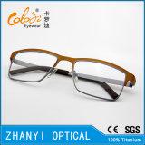 Leichter Voll-Rahmen Titanbrille Eyewear optische Glas-Rahmen (9001)