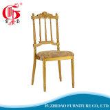 Золото Наполеон обедая стул с съемным валиком