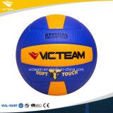 La vejiga butílica modifica la bola al por mayor del voleibol para requisitos particulares