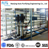 Planta del RO del agua del proceso de producción industrial