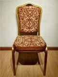 도매 황금 호텔 연회 의자 또는 알루미늄 또는 철 프레임 또는 다채로운 대중음식점 의자